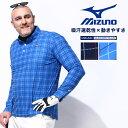 長袖 シャツ 大きいサイズ メンズ ストレッチ 吸汗速乾 鹿の子 チェック柄 ボタンダウン ドライ ゴルフ ブルー/ネイビ…