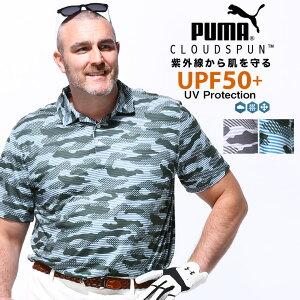 大きいサイズ ゴルフウェア 半袖 ポロシャツ 大きいサイズ メンズ UPF50+ 迷彩 ボーダー DRYCELL ゴルフ スポーツ トレーニング ドライ 1XL-3XL PUMA プーマ GOLF ブランド 大きいサイズのスポーツウ