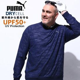 長袖 シャツ 大きいサイズ メンズ UPF50+ 迷彩 Vネック プルオーバー DRYCELL NAVY ゴルフ ドライ ネイビー 1XL-2XL PUMA プーマ