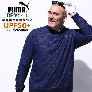 大きいサイズ ゴルフウェア 長袖 シャツ 大きいサイズ メンズ UPF50+ 迷彩 Vネック プルオーバー DRYCELL NAVY ゴルフ ドライ ネイビー 1XL-2XL PUMA プーマ GOLF ブランド 大きいサイズのスポーツウェ