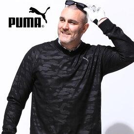 長袖 シャツ 大きいサイズ メンズ UPF50+ 迷彩 Vネック プルオーバー DRYCELL BLACK シャツ ゴルフ ドライ ブラック 1XL-2XL PUMA プーマ