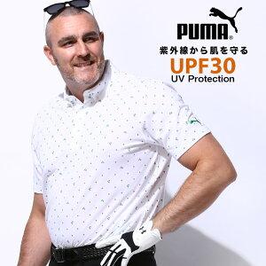 大きいサイズ ゴルフウェア 半袖 ポロシャツ 大きいサイズ メンズ UPF30 ドットロゴ ボタンダウン ゴルフ スポーツ トレーニング ホワイト 1XL-2XL PUMA プーマ GOLF ブランド 大きいサイズのスポ