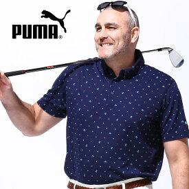 最大2000円offクーポン配布中■大きいサイズ ゴルフウェア 半袖 ポロシャツ 大きいサイズ メンズ UPF30 ドットロゴ ボタンダウン ゴルフ スポーツ トレーニング ネイビー 1XL-2XL PUMA プーマ GOLF ブランド 大きいサイズのスポーツウェア