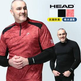 長袖 Tシャツ ハーフジップ プルオーバー セット 大きいサイズ メンズ アンサンブル 抗菌防臭 吸水速乾 ハイネック スポーツ ドライ 2点セット トレーニング ホワイト/ブラック/レッド 3L-6L HEAD ヘッド