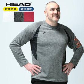 長袖 Tシャツ 大きいサイズ メンズ 吸水速乾 抗菌防臭 クルーネック ドライ ホワイト/ブラック/レッド 3L 4L 5L 6L HEAD ヘッド