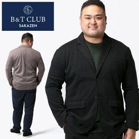 テーラード ジャケット 大きいサイズ メンズ Wフェイス シングル 2ツ釦 コットン ブラック/ベージュ 3L-9L相当 B&T CLUB ビーアンドティークラブ