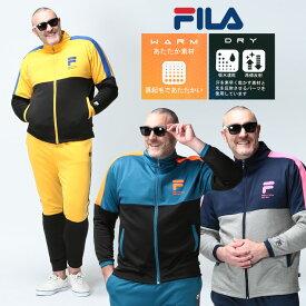 ジャケット 大きいサイズ メンズ 裏起毛 吸水速乾 再帰反射 ジャージ スポーツ 起毛 トレーニング イエロー/ネイビー/ターコイズ 3L 4L 5L 6L FILA フィラ