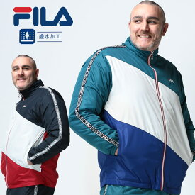 ウィンドジャケット 大きいサイズ メンズ 撥水 裏起毛 フルジップ スポーツ ウィンドブレーカー グリーン/ネイビー 3L 4L 5L FILA フィラ