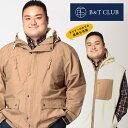 10%offクーポン配布中■マウンテンパーカー 大きいサイズ メンズ 3WAY タスラン フルジップ ボアベスト ジャケット 暖…
