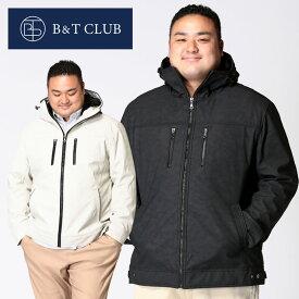中綿 ジャケット 大きいサイズ メンズ PUマットレザー パーカー 暖かい フェイクレザー ホワイト/ブラック 3L 4L 5L 6L 7L 8L 9L相当 B&T CLUB 均一8980over