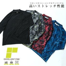 長袖 Tシャツ 大きいサイズ メンズ ドライ ストレッチ コンプレッション ハイネック ストレッチ スポーツ トレーニング ダークグレー/ブラック/レッド/ブルー 3L 4L 5L 6L 7L 8L 9L相当 EXCELLENT FINE エクセレントファイン