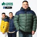 大きいサイズ メンズ LOGOS (ロゴス) 撥水 フード フルジップ サーモア 中綿 ジャケット ジャケット ブルゾン パーカー 秋 冬 中わた 暖かい アウトドア 04602448