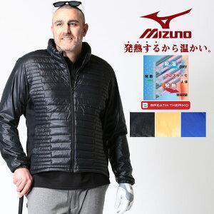 大きいサイズ ゴルフウェア ジャケット 大きいサイズ メンズ MIZUNO ブレスサーモ 洗える フルジップ テックフィル 中綿 ブルゾン スポーツ 秋 冬 中わた 動きやすい 暖かい GOLF ブランド 大き
