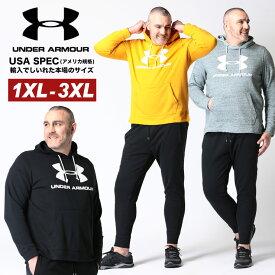 アンダーアーマー USA規格 パーカー 大きいサイズ メンズ LOOSE BIGロゴプリント プルオーバー 長袖 プルパーカー スエット ブラック/イエロー/ブルー 1XL 2XL 3XL UNDER ARMOUR
