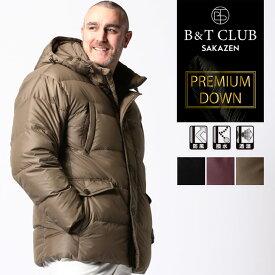 ダウンジャケット 大きいサイズ メンズ MAXAS 撥水 レザー調 フルジップ コート 防寒 フード ブラック/ワイン/ベージュ 3L 4L 5L 6L 7L 8L 9L 10L相当 B&T CLUB