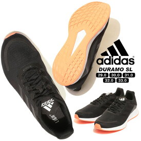 ローカット スニーカー 大きいサイズ メンズ スリーライン メッシュ DURAMO SL ランニング クッション ブラック 29.0-33.0cm adidas アディダス