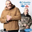 マウンテンパーカー 大きいサイズ メンズ 3WAY 防水 裏フリースライナー ジャケット OMNI-TECH 防寒 アウトドア ブラック/ベージュ 1XL 2XL 3XL 4XL Columbia コロンビア