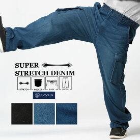 イージー カーゴパンツ 大きいサイズ メンズ スーパーストレッチ ウエストゴム デニム ジーンズ 伸縮 イージーパンツ ブラック/ブルー/ネイビー XL 3L 4L 5L 6L 7L 8L 9L 10L ビッグサイズ サカゼン B&T CLUB