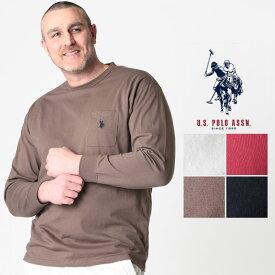 最大2000offクーポン配布中■長袖 Tシャツ 大きいサイズ メンズ 綿100% ポケット付き クルーネック コットン ベーシック ホワイト/レッド/ブラウン/ネイビー XL 3L 4L 5L 6L 7L 8L 9L U.S. POLO ASSN. ユーエスポロアッスン