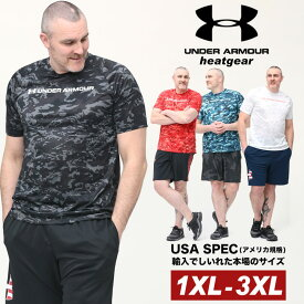 アンダーアーマー USA規格 半袖 Tシャツ 大きいサイズ メンズ heatgear LOOSE 迷彩 クルーネック TECH ABC CAMO SS スポーツ ホワイト/ブラック 1XL 2XL 3XL UNDER ARMOUR