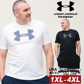 アンダーアーマー USA規格 半袖 Tシャツ 大きいサイズ メンズ heatgear LOOSE クルーネック BIG LOGO SS スポーツ ホワイト/ブラック 1XL 2XL 3XL 4XL UNDER ARMOUR