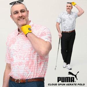 大きいサイズ ゴルフウェア 半袖 ポロシャツ 大きいサイズ メンズ リーフ柄 ボーダー ゴルフ スポーツ 1XL 2XL 3XL PUMA プーマ GOLF ブランド 大きいサイズのスポーツウェア