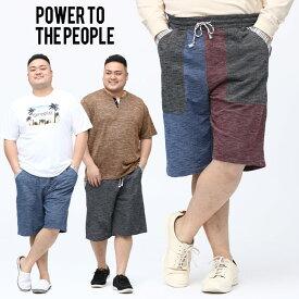 ショートパンツ 大きいサイズ メンズ メキシカン ウエストコード ショーツ マルチカラー/ブラック/ブルー 3L 4L 5L 6L 7L 8L 9L POWER TO THE PEOPLE パワートゥザピープル