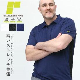 最大2000offクーポン配布中■半袖 ポロシャツ 大きいサイズ メンズ ストレッチ UVカット ドライ サイド切り替え 伸縮 ホワイト/ダークグレー/ネイビー 3L 4L 5L 6L~10L EXCELLENT FINE エクセレントファイン