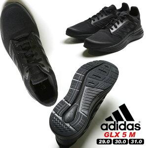 最大2000offクーポン配布中■ローカットスニーカー 大きいサイズ メンズ メッシュ スリーライン GLX 5 M BLACK スポーツ ランニング ブラック 29.0-31.0cm adidas アディダス