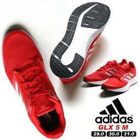 ローカットスニーカー 大きいサイズ メンズ メッシュ スリーライン GLX 5 M RED スポーツ ランニング レッド 29.0-31.0cm adidas アディダス