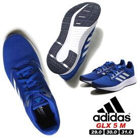 ローカットスニーカー 大きいサイズ メンズ メッシュ スリーライン GLX 5 M BLUE スポーツ ランニング ブルー 29.0-31.0cm adidas アディダス