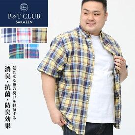 半袖 シャツ 大きいサイズ メンズ ナチュラルストレッチ 綿麻 ボタンダウン チェック柄 リネン コットン ホワイト/レッド/イエロー/グリーン/ブルー 3L 4L 5L 6L 7L 8L 9L 10L B&T CLUB