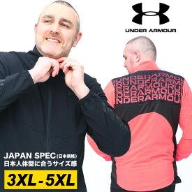 アンダーアーマー 日本規格 ジャケット 大きいサイズ メンズ FITTED アームロゴ Summer Woven FZ スポーツ トレーニング ブラック/レッド 3XL-5XL UNDER ARMOUR
