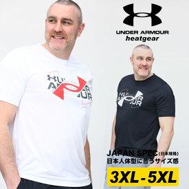 アンダーアーマー 日本規格 半袖 Tシャツ 大きいサイズ メンズ heatgear LOOSE ロゴプリント クルーネック VENT BIG LOGO SS スポーツ トレーニング ホワイト/ブラック 3XL-5XL UNDER ARMOUR