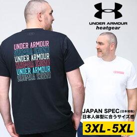 アンダーアーマー 日本規格 半袖 Tシャツ 大きいサイズ メンズ heatgear LOOSE クルーネック Heavy weight Charged Cotton Graphic スポーツ トレーニング ホワイト/ブラック 3XL-5XL UNDER ARMOUR