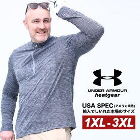 アンダーアーマー USA規格 長袖 シャツ 大きいサイズ メンズ heatgear FITTED ハーフジップ VANISH SEAMLESS 1/4 ZIP SHT スタンド スポーツ グレー 1XL 2XL 3XL UNDER ARMOUR