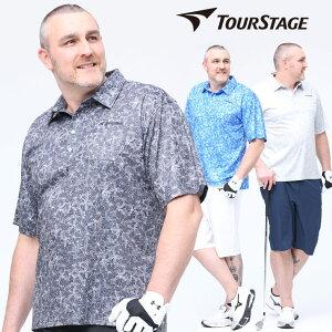 半袖 ポロシャツ 大きいサイズ メンズ 吸水速乾 UVカット リーフ柄 スポーツ トレーニング グレー/ブラック/ブルー 3L 4L 5L 6L 7L TOURSTAGE ツアーステージ 大きいサイズポロシャツのサカゼン
