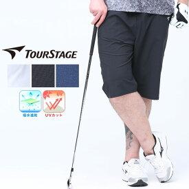 ショートパンツ 大きいサイズ メンズ 二重織り ショーツ ハーフパンツ スポーツ トレーニング ホワイト/ネイビー/ブラック XLサイズ LL 2L 3L 4L 5L 6L 7L TOURSTAGE ツアーステージ