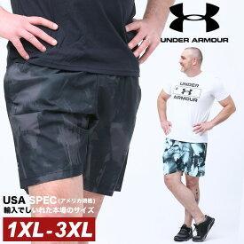 アンダーアーマー USA規格 ショートパンツ 大きいサイズ メンズ LOOSE 迷彩柄 前閉じ ショーツ スポーツ トレーニング ブラック/ブルー 1XL-3XL UNDER ARMOUR