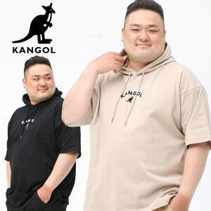 半袖パーカー 大きいサイズ メンズ 天竺 ロゴプリント プルオーバー Tシャツ コットン ブラック/ベージュ XLサイズ LL 2L 3L 4L 5L 6L KANGOL カンゴール