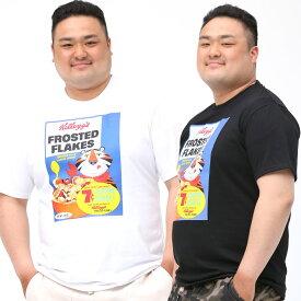 半袖 Tシャツ 大きいサイズ メンズ クルーネック ケロッグ お菓子 タイガー ホワイト/ブラック XLサイズ 3L 4L 5L KELLOGG'S ケロッグ