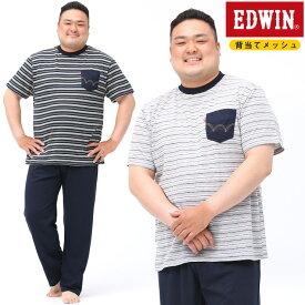 パジャマ セット 大きいサイズ メンズ 天竺 背当てメッシュ ルームウェア コットン グレー/ネイビー XLサイズ LL 2L 3L 4L 5L 6L EDWIN エドウィン