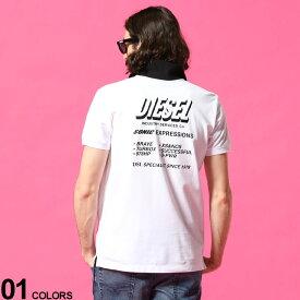 DIESEL (ディーゼル) バックプリント 半袖 ポロシャツブランド メンズ 男性 トップス シャツ ポロシャツ ポロ 春 夏 コットン ストリート プリント DSA01828MXZA