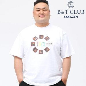 半袖 Tシャツ 大きいサイズ メンズ チロルチョコ クルーネック ホワイト XLサイズ LL 2L 3L 4L 5L 6L 7L 8L 9L