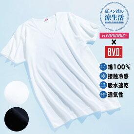肌着 大きいサイズ Tシャツ 半袖 メンズ 春夏対応 HYBRIDBIZ×BVD 接触冷感 綿100% Vネック アンダーシャツ ホワイト/ブラック LLサイズ 3L 4L 5L 6L 7L 8L 9L インナー メンズ ビーブイディ B.V.D. 大きいサイズの肌着 サカゼン