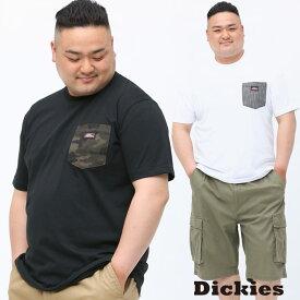 半袖 Tシャツ 大きいサイズ メンズ 天竺 切り替えポケット クルーネック コットン カモフラ シンプル ホワイト/ブラック XLサイズ 3L 4L 5L Dickies ディッキーズ