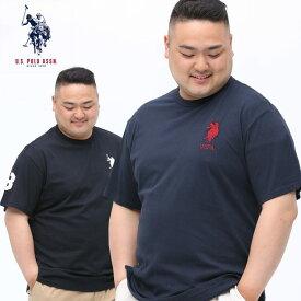 最大2000円offクーポン配布中■半袖 Tシャツ 大きいサイズ メンズ BIGロゴ刺繍 クルーネック ベーシック コットン ブラック/ネイビー 3L 4L 5L 6L 7L 8L 9L U.S. POLO ASSN. ユーエスポロアッスン