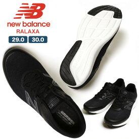 ローカットスニーカー 大きいサイズ メンズ 幅広ワイド メッシュ RALAXA BLACK スニーカー スポーツ ブラック 29.0-30.0cm new balance ニューバランス