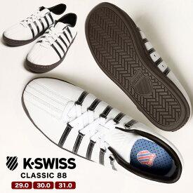 ローカットスニーカー 大きいサイズ メンズ レザー CLASSIC 88 レザー テニスシューズ スポーツ ホワイト 29.0-31.0cm K-SWISS ケースイス