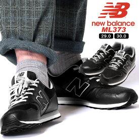 ローカットスニーカー 大きいサイズ メンズ メッシュ ML373 BLK スポーツ ランニング ブラック 29.0-30.0cm new balance ニューバランス